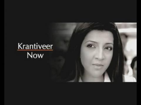Krantiveer Dialouge Promo Exclusive (Promo) - HQ