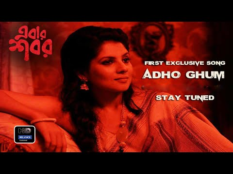 Adho Ghum(Full Song)|Ebar Shabor