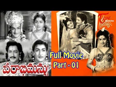 Veerabhimanyu - Full Length Telugu Movie - Part 01 - NTR - Kanchana