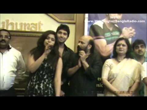 PREM UNLIMITED Shubho Mahurat (Start of Shooting) in Kolkata