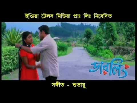 Darling Bengali Movie - Promo 2