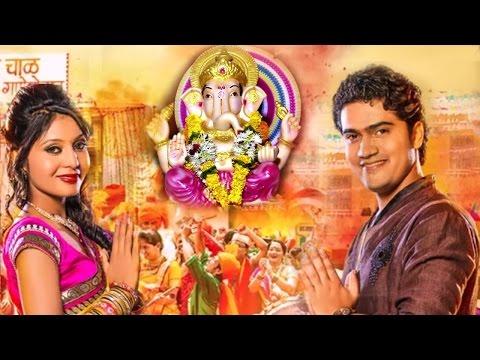 Ganraya Morya - Adarsh Shinde, IPL - Indian Premacha Lafda, Ganpati Song