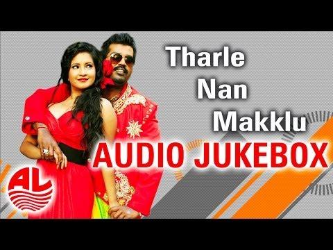 Tharle Nan Maklu || Latest Kannada || Jukebox