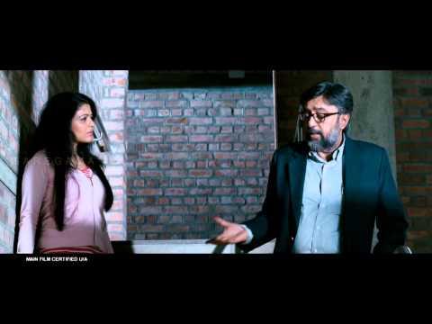 Aadhiyum Andhamum | Teaser 2