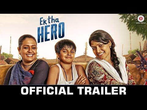 Ek Tha Hero - Official Movie Trailer