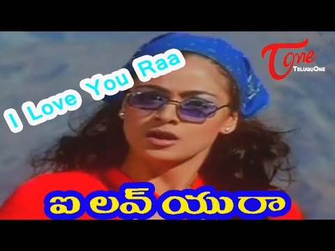 I Love You Raa Songs - I Love You Raa - Simran - Raju Sundaram