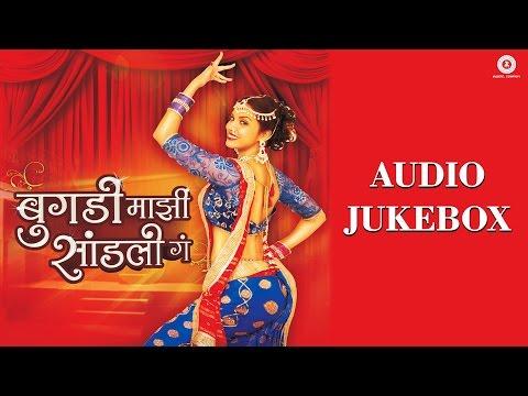 Bugadi Mazi Sandli Ga Audio Jukebox   Kashyap Parulekar & Manasi Moghe