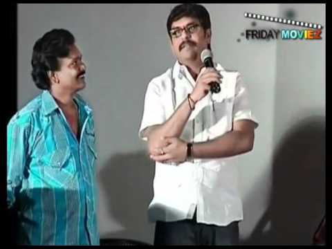 Audio Release of the movie Dhanam