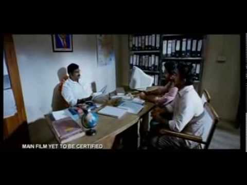 Angusam Tamil Movie 2014 Trailer