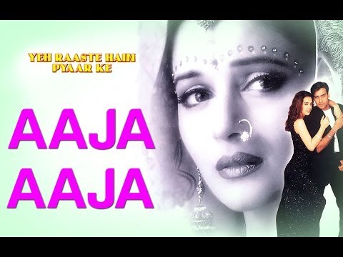 Madhuri Dixit & Ajay Devgan - Jaane Jaan Song Promo (Yeh Raaste Hain Pyar Ke)