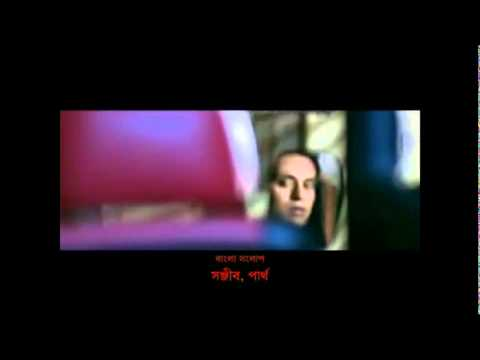 Murder Bengali movie - Theatrical Trailer
