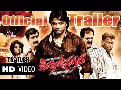 SHIVAJINAGARA - Official Trailer : Feat. Duniya Vijay, Parul Yadav