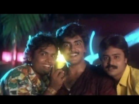 Dada Seera - Ajith Kumar Tamil Song - Vaanmathi