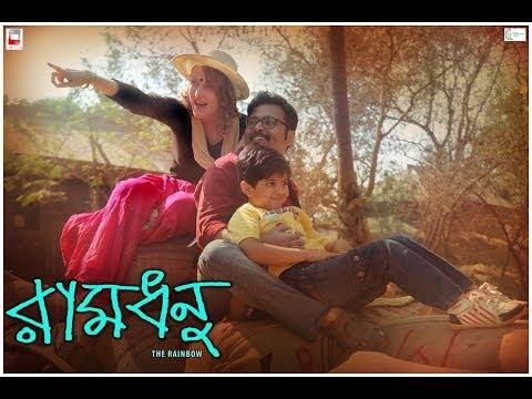 Oi Ashon tole Song |Sasha Ghoshal | Ramdhanu -The Rainbow | new bengali film 2014