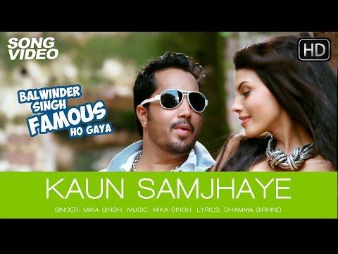 Kaun Samjhaye - Balwinder Singh Famous Ho Gaya   Mika Singh New Song 2014