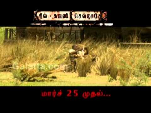 Nil Gavani Selladhey 10sec - Trailer 5