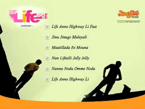 Nan Life Alli - Kannada Film Songs - Juke Box