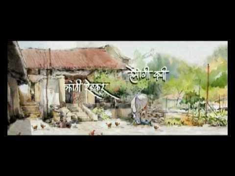 Pipani Marathi Film Promo