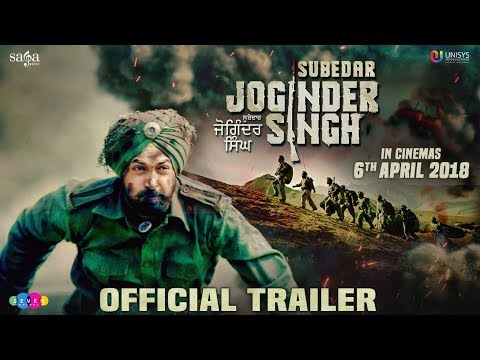 Subedar Joginder Singh - Trailer | Gippy Grewal | New Punjabi Movie 2018 | Releasing 6th April 2018