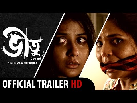 Bheetu Official Theatrical Trailer