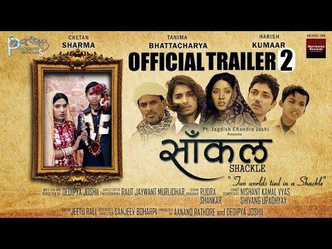 SAANKAL | OFFICIAL TRAILER 2 | NEW HINDI MOVIE | 2017