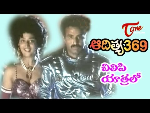 Aditya 369 Songs - Chilipi Yatralo - Mohini - Balakrishna