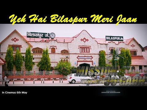 Ye Hai Bilaspur Meri Jaan | Mission 36 Garh