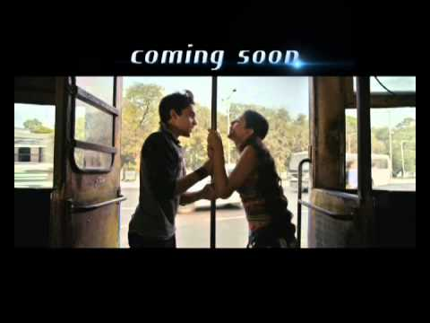 Masoom Bengali movie Trailer