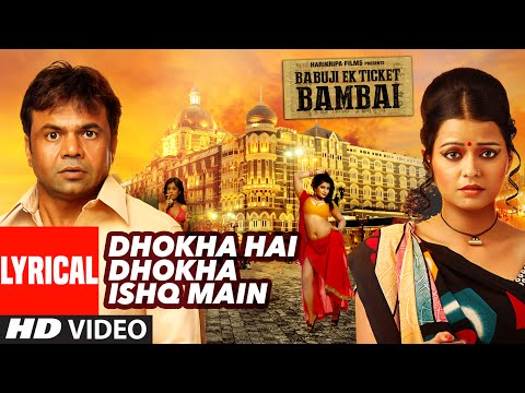 DHOKHA HAI DHOKHA ISHQ MAIN Lyrical Video Song | BABUJI EK TICKET BAMBAI | Rajpal Yadav | T-Series