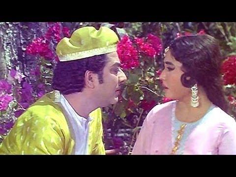 Bahu Begum - Trailer