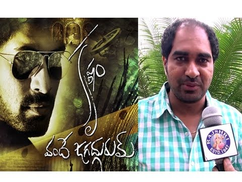 Interview: Krishnam Vande Jagadgurum Director Krish