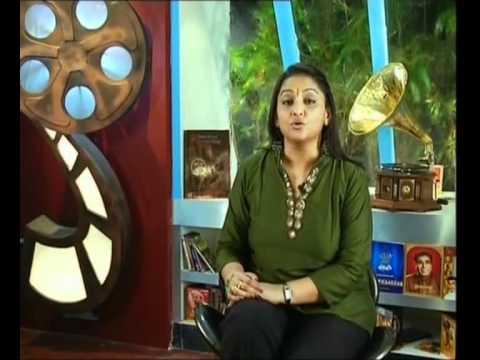 Mega Star Chiranjeevi Pelli Choopulu Story - on Local Talkies - 01