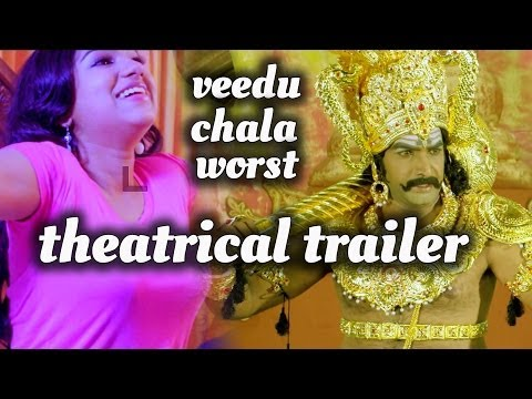 Veedu Chala Worst Theatrical Trailer - Taraka Ratna