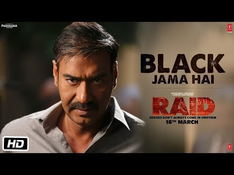 Black Jama Hai Video Song | RAID | Ajay Devgn | Ileana D'Cruz | Sukhwinder S Amit Trivedi | T-Series