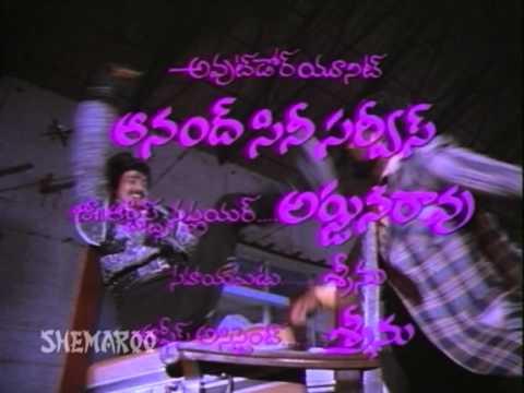 Telugu Movie Bhale Donga Part 1