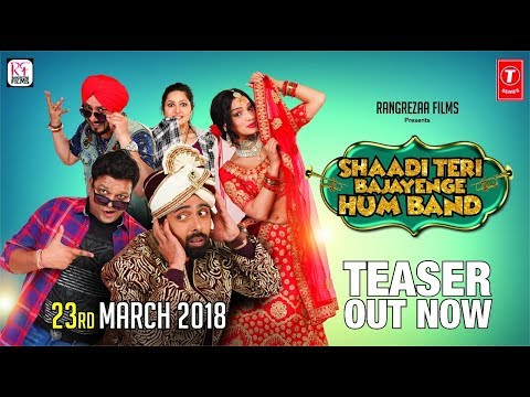 Official Teaser: Shaadi Teri Bajayenge Hum Band |Rajpal Yadav |Rahul bagga| Releasing►23 March2018