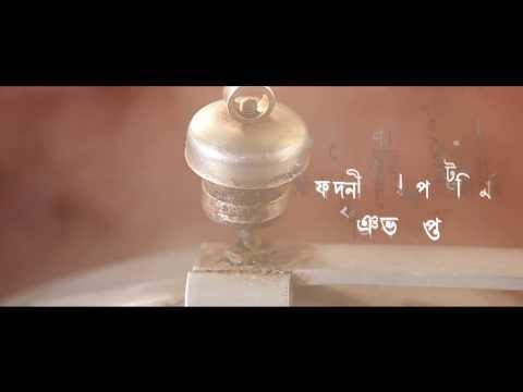 Singur A Rescue Operation | Bengali Movie Trailer 2014 (30 SEC) (Official Teaser)