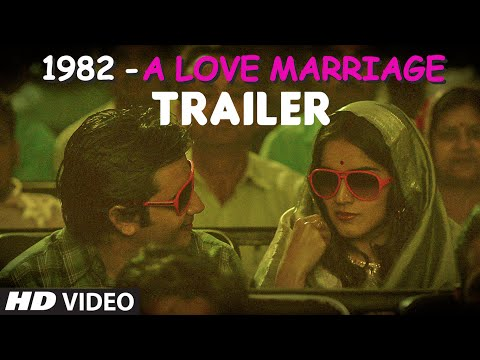 1982 - A LOVE MARRIAGE Official Trailer