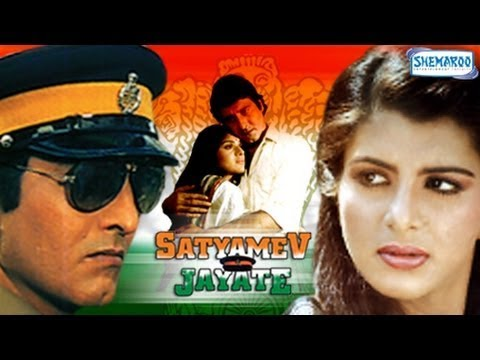 Satyamev Jayate - Vinod Khanna & Meenakshi Sheshadri- Bollywood Patriotic Superhit Movie HQ