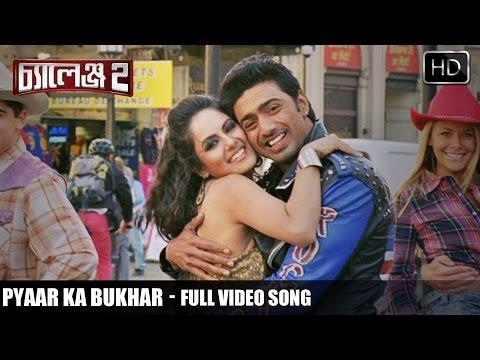 Pyaar Ka Bukhar - Challenge 2 song (Bengali)