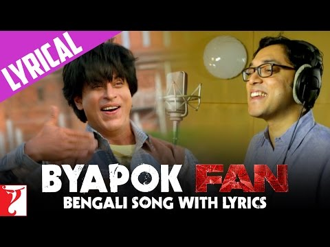 Bengali FAN Song Anthem