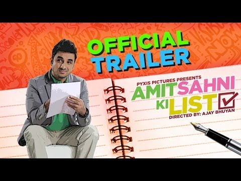Amit Sahni Ki List - Official Trailer