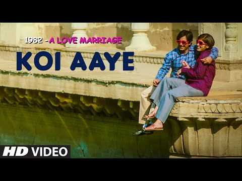 KOI AAYE Video Song from 1982 - A LOVE MARRIAGE