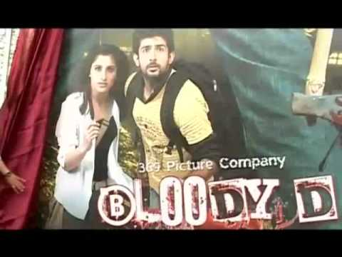 Vikram Bhatt's Bloody D