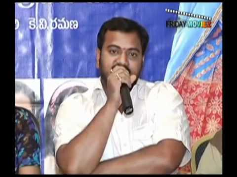 Vankarodu Telugu Movie Press Conference
