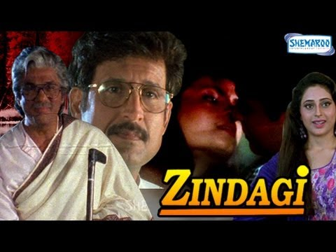Zindagi - Sanjeev Kumar, Vinod Mehra & Moushumi Chatterjee - Bollywood Old Movies - Full Length - HQ