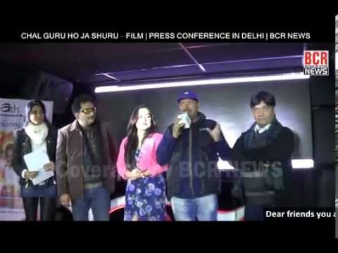 CHAL GURU HO JA SHURU - FILM | PRESS CONFERENCE