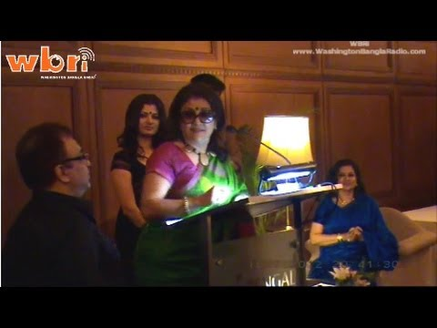Aparna Sen's Goynar Baksho - Introduction to the Cast & Crew