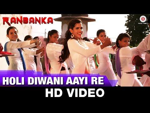 Holi Diwani Aayi Re - Ranbanka   Manish Paul & Puja Thakur   Sam, Vishakha & Swati Rajput