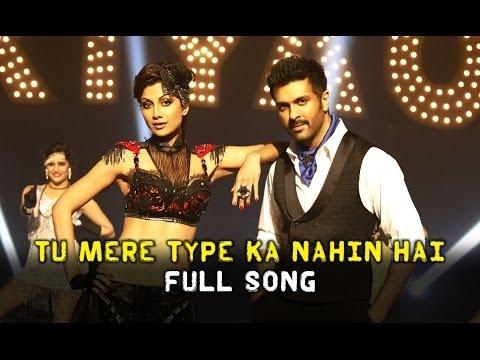 Tu Mere Type Ka Nahi Hai - Full Song Video - Dishkiyaoon ft. Shilpa Shetty, Harman Baweja
